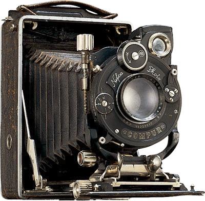 Истортя фотоапарата