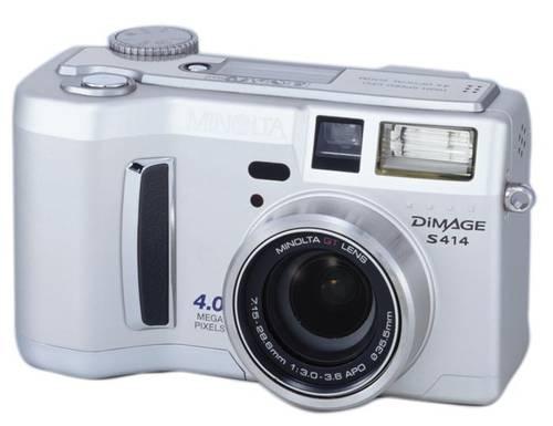 Minolta DiMAGE E Digital Photography Review